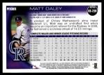 2010 Topps Update #236  Matt Daley  Back Thumbnail
