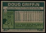 1977 Topps #191  Doug Griffin  Back Thumbnail