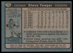 1980 Topps #726  Steve Yeager  Back Thumbnail