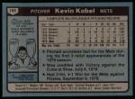 1980 Topps #189  Kevin Kobel  Back Thumbnail