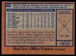 1978 Topps #216  Mike Paxton  Back Thumbnail