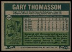 1977 Topps #496  Gary Thomasson  Back Thumbnail