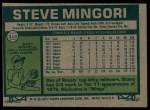 1977 Topps #314  Steve Mingori  Back Thumbnail