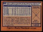 1978 Topps #536  Roric Harrison  Back Thumbnail
