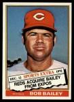 1976 Topps Traded #338 T Bob Bailey  Front Thumbnail
