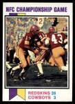 1973 Topps #137   -  Billy Kilmer / Larry Brown NFC Title Game Front Thumbnail