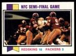 1973 Topps #135   NFC Semi-Final Front Thumbnail