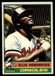 1976 Topps #371  Elrod Hendricks  Front Thumbnail