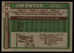 1976 Topps #94  Jim Dwyer  Back Thumbnail