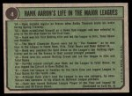 1974 Topps #4   -  Hank Aaron Special 1962-65 Back Thumbnail