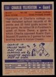 1972 Topps #133  Charlie Yelverton   Back Thumbnail