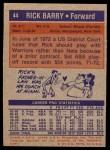 1972 Topps #44  Rick Barry   Back Thumbnail
