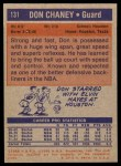 1972 Topps #131  Don Chaney   Back Thumbnail