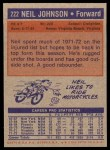 1972 Topps #222  Neil Johnson   Back Thumbnail