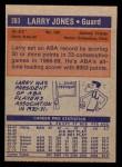 1972 Topps #203  Larry Jones   Back Thumbnail
