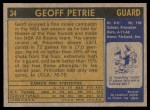 1971 Topps #34  Geoff Petrie   Back Thumbnail