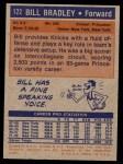 1972 Topps #122  Bill Bradley   Back Thumbnail