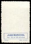1969 Topps Deckle Edge #32  Juan Marichal     Back Thumbnail