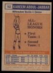 1972 Topps #163   -  Kareem Abdul-Jabbar NBA All-Star - 1st Team Back Thumbnail