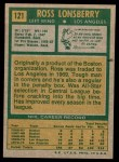 1971 Topps #121  Ross Lonsberry  Back Thumbnail