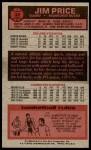 1976 Topps #32  Jim Price  Back Thumbnail