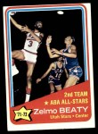 1972 Topps #256   -  Zelmo Beaty  ABA All-Star - 2nd Team Front Thumbnail