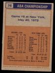 1972 Topps #246   ABA Championship Game #6 Back Thumbnail