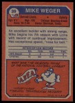 1973 Topps #39  Mike Weger  Back Thumbnail
