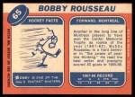 1968 Topps #65  Bobby Rousseau  Back Thumbnail