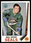 1969 Topps #84  Bill Hicke  Front Thumbnail