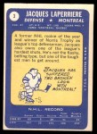 1969 Topps #3  Jacques Laperriere  Back Thumbnail