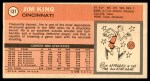 1970 Topps #131  Jimmy King   Back Thumbnail