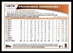 2013 Topps Update #78  Francisco Rodriguez  Back Thumbnail