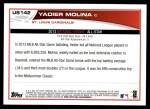 2013 Topps Update #142   -  Yadier Molina All-Star Back Thumbnail