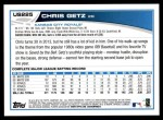 2013 Topps Update #225  Chris Getz  Back Thumbnail
