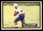 1951 Topps Magic #65  Bill Matthews  Front Thumbnail