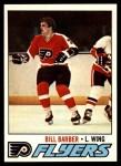 1977 Topps #227  Bill Barber  Front Thumbnail