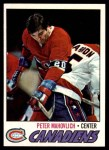 1977 Topps #205  Peter Mahovlich  Front Thumbnail