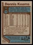 1977 Topps #175  Dennis Kearns  Back Thumbnail