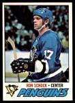 1977 Topps #51  Ron Schock  Front Thumbnail
