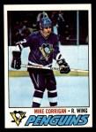 1977 Topps #236  Mike Corrigan  Front Thumbnail