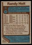 1977 Topps #34  Randy Holt  Back Thumbnail