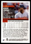 2000 Topps Traded #101 T Roger Cedeno  Back Thumbnail