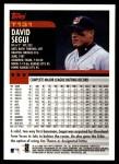 2000 Topps Traded #131 T David Segui  Back Thumbnail