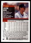 2000 Topps Traded #135 T Jason Bere  Back Thumbnail