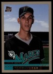 2000 Topps Traded #7 T Todd Moser  Front Thumbnail