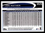 2012 Topps Update #25  Joe Mather  Back Thumbnail