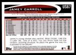 2012 Topps Update #67  Jamey Carroll  Back Thumbnail
