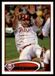 2012 Topps Update #82  Ty Wigginton  Front Thumbnail