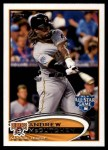 2012 Topps Update #87  Andrew McCutchen  Front Thumbnail